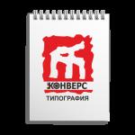 Блокноты с логотипом на заказ Москва Печать блокнотов дёшево