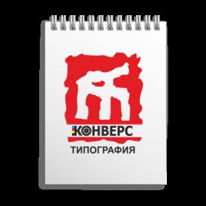 Блокноты от 2.5 рублей