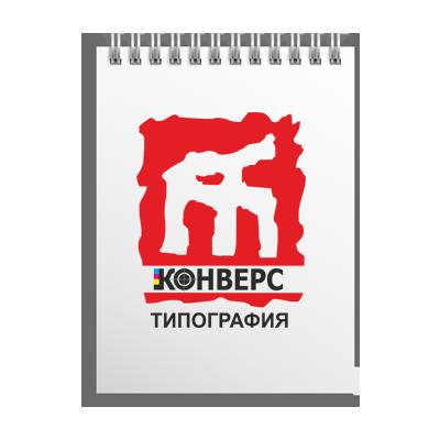Блокноты на заказ Москва Печать блокнотов дёшево Блокноты с логотипом на заказ