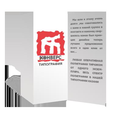 Печать буклетов Изготовление буклетов в Москве Печать буклетов недорого Москва