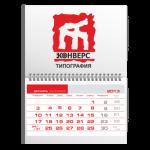 Заказ календарей Москва Изготовление календарей на заказ Печать календарей в Москве