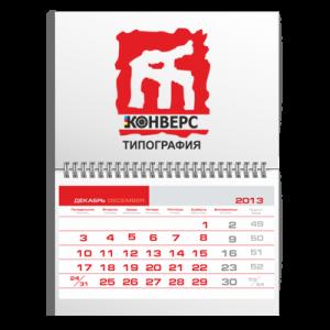 Заказ календарей