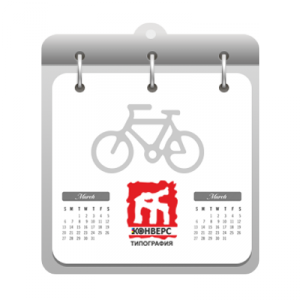 Дизайнерский календарь