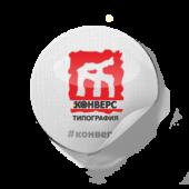 Печать наклеек и печать стикеров в Москве