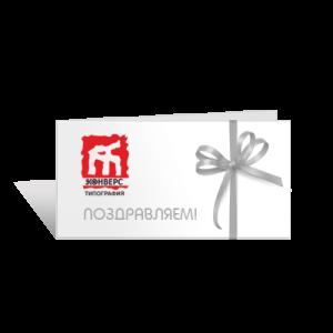 Открытки Москва