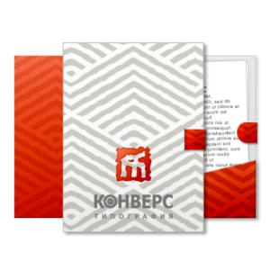 Бумажные папки c логотипом