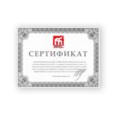 Печать сертификатов в Москве и подарочные сертификаты