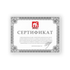 Печать сертификатов в Москве