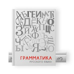 Заказать учебники Москва