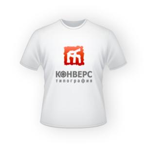 Нанесение логотипов на футболки Москва